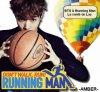Les News de la Semaine Semaine du 02 au 08 mai BTS & Running Man, La santé de Lay