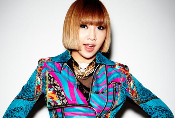 Les News de la Semaine Semaine du 09 au 15 mai M/V des AOA, Minzy signe dans une autre agence, Mad Clown marié !
