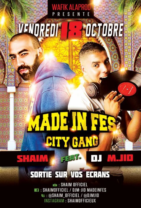 SHAIM LA MIXE TAPE AVANT LALBUM mixé par DJ MJID
