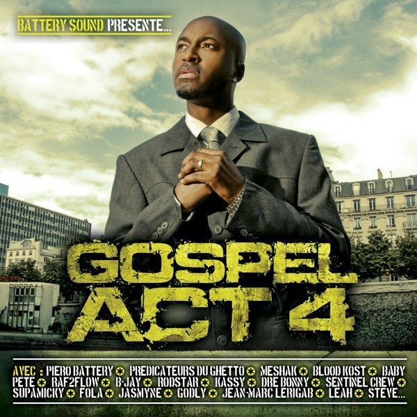 Gospel Act IV