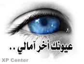 3iniik 3ajbouni ♥