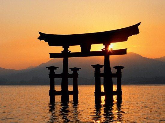 Nom Des Villes En Japonais