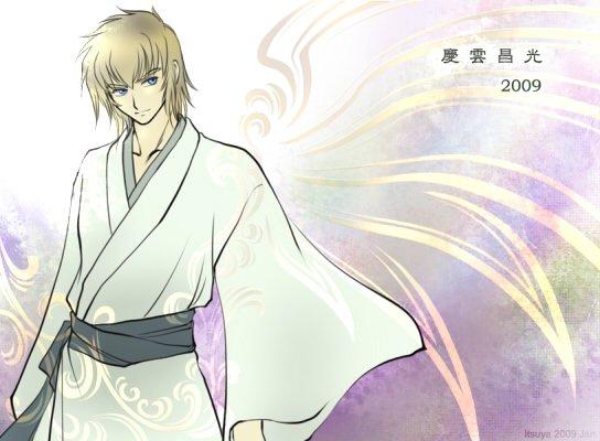 En kimono!