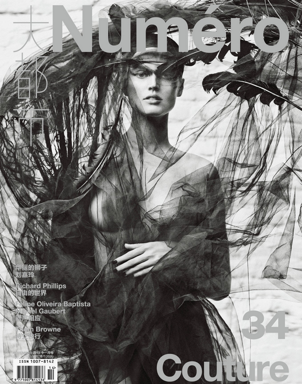 Numéro China | November 2013
