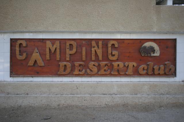 CAMPING DESERT CLUB DOUZ TUNISIE