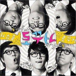 SINGLE - Super Junior T (vostfr)