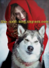 The-Wolf-King