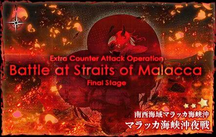 "Mon "" Summer 2016 Event """