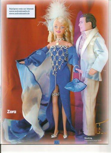 Andréa 3, le mariage de barbie.