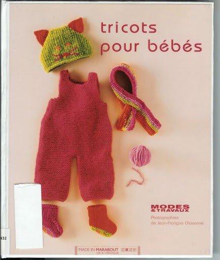 tuto tricot : tricots pour bébé