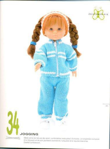 tuto tricot et couture du livre Phildar