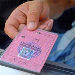 Conduire avec un permis algérien en France