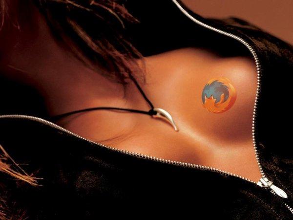 Mozilla est partout :-)