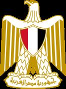 Les Pays _ _ Égypte