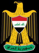 Les Pays _ _ Irak