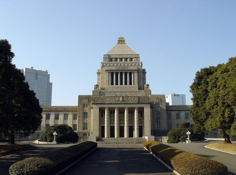 Les Pays _ _ Japon