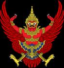 Les Pays - Thaïlande 3266547326_1_15_1wPwzwdE