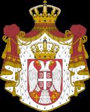 Serbie  -  Forêt de Bojčin