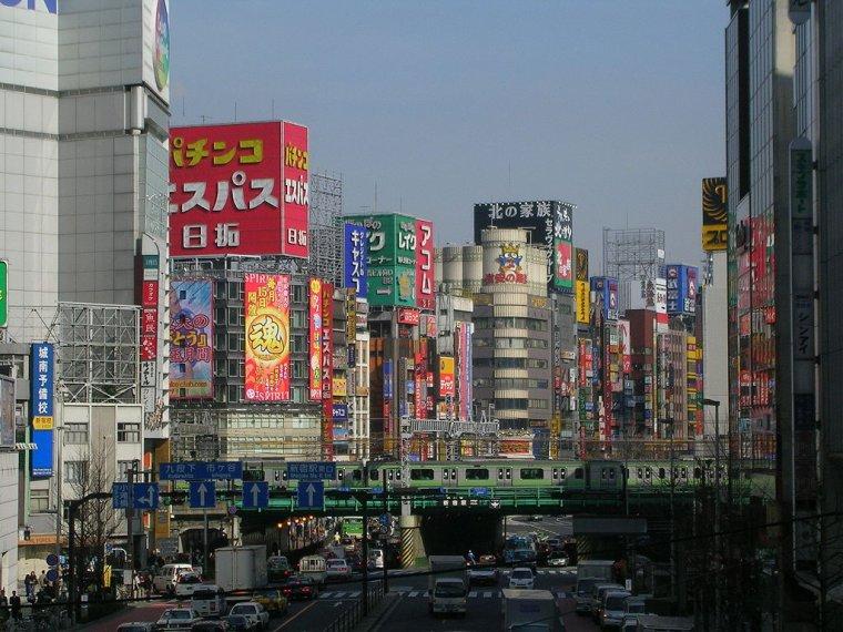 Japon  -  Tokyo