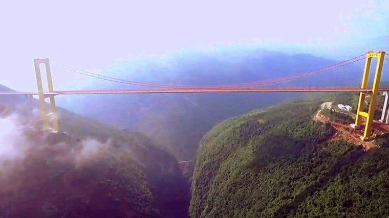 Chine _ Pont du Beipanjiang : le pont le plus haut du monde