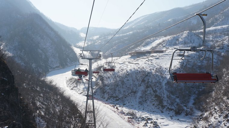 Corée du nord _ Station de ski du mont Masik
