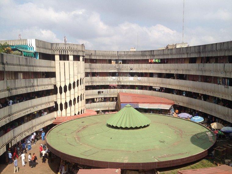 Capitale politique du Cameroun _ Yaoundé