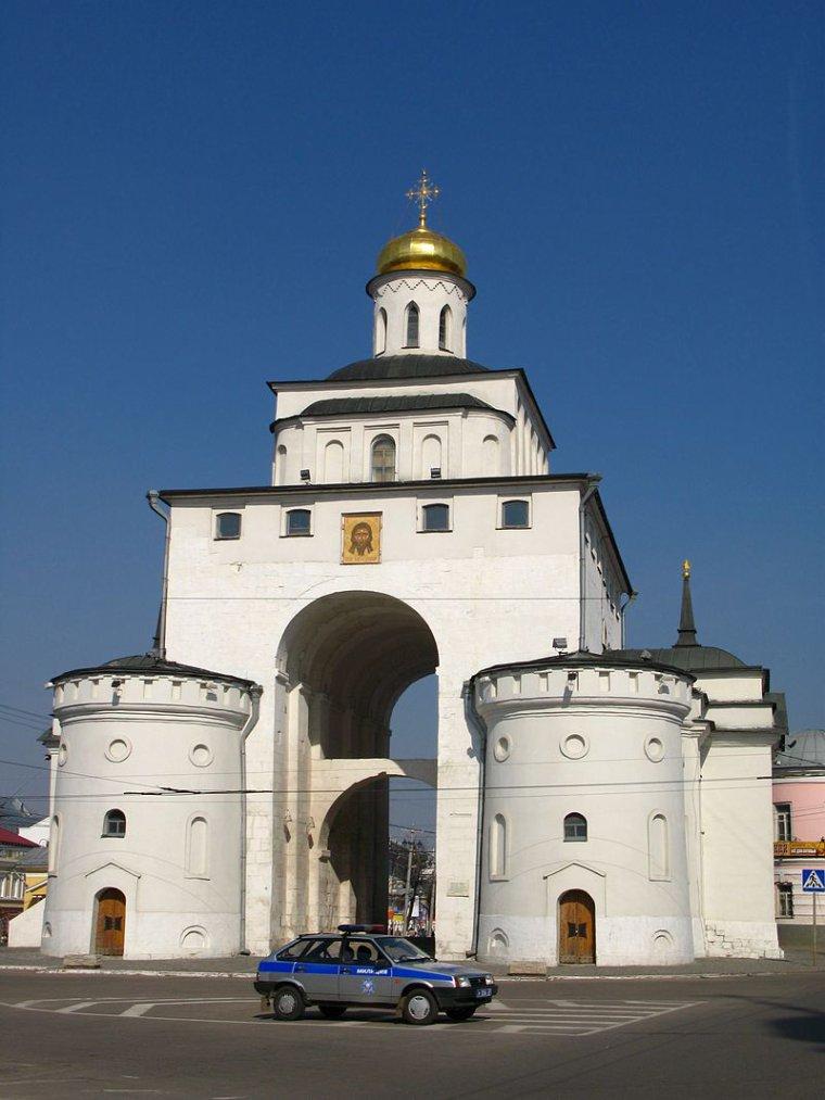 Russie _ Porte dorée à Vladimir
