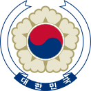 Corée du Sud  -  Sungnyemun