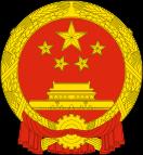 Chine  -  Mont Tianmen