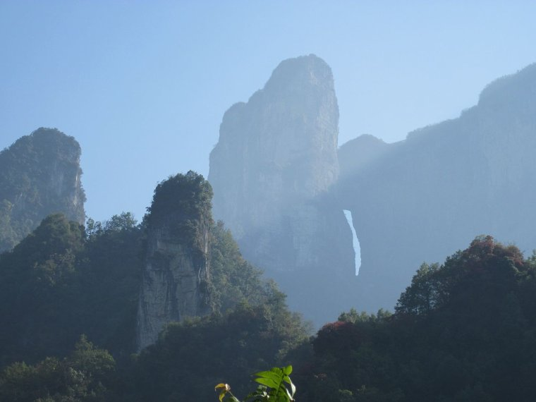 Chine  -  Mont Tianmen