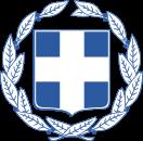 Grèce  -  Golfe de Corinthe