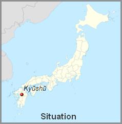 Île formant le Japon  -  Kyūshū