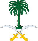 Arabie saoudite  -  Tuwaiq