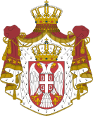Serbie  -  Forteresse de Smederevo