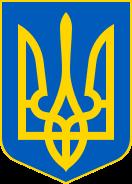 Les Pays  -  Ukraine