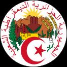 Algérie  -  Parc culturel du Tassili