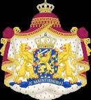 Pays-Bas  -  Phare de Eierland