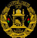 Afghanistan  -  Nowshak