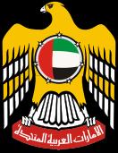 Émirats arabes unis  -  Burj Khalifa