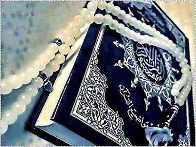 متى يغيرني القرآن الكريم ؟