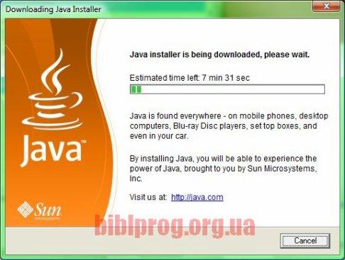 Télécharger Java Runtime Environment ( gratuit )