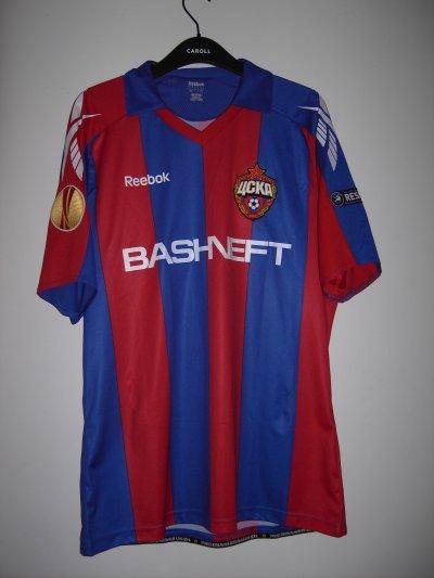 Maillot porté Europa League CSKA Moscou 2010/2011