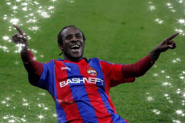 Seydou Doumbia International Ivoirien