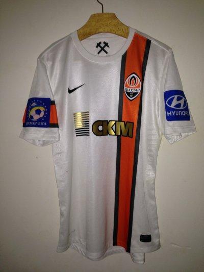 Maillot Porté Ferreyra Shakhtar Donetsk - Fc Sion Valais Cup 2014
