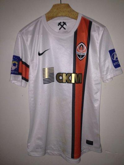 Maillot Porté Ismaily Shakhtar Donetsk vs Fc Le mont-lausanne
