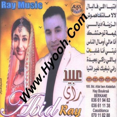 abid ray mp3