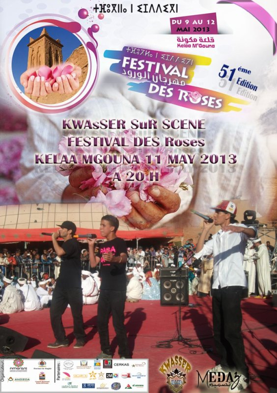 kwasser sur scene festivale des Roses kelaa mgouna 2013
