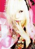 Photo de kii-riiy-ama-x3