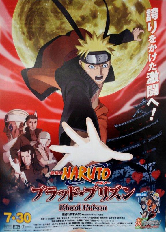 naruto shippuden 5 the movie blood prison