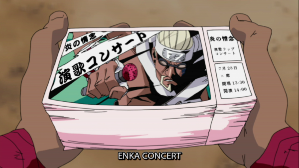 KILLER BEE ENKA CONCERT